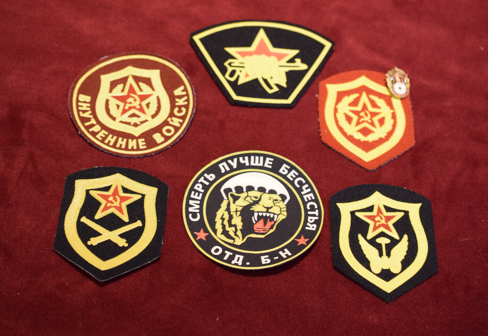 Soviet Military Patches