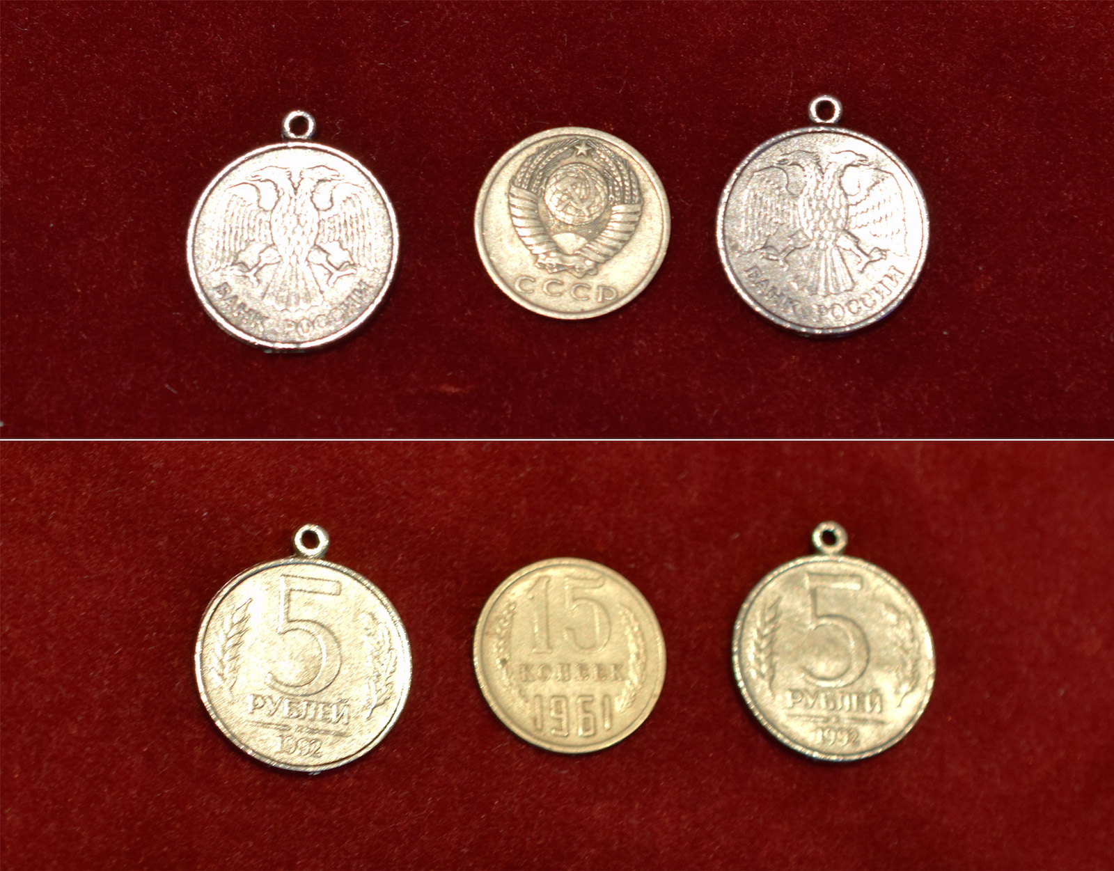 Soviet Ruble Coins
