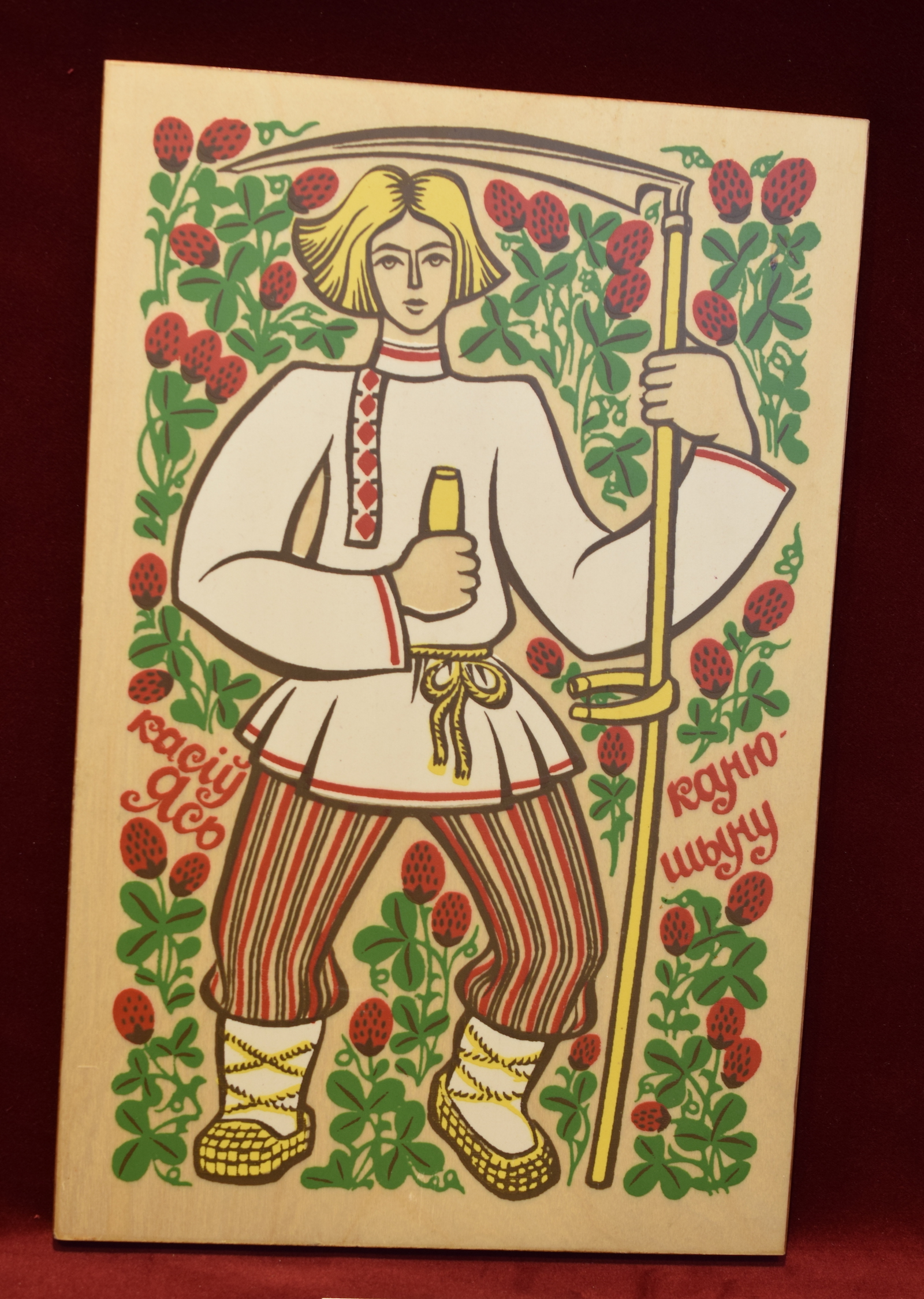 Hand-Painted Peasant Farmer Plaque, early Soviet period