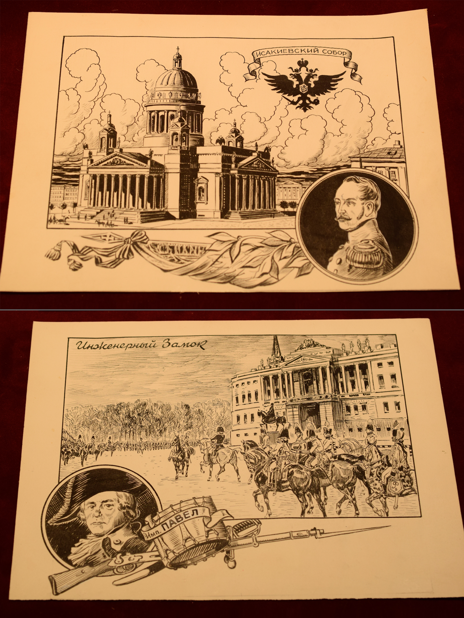 Imperial Russian Prints