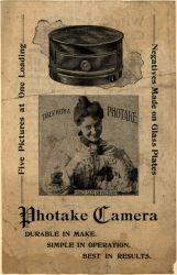 Advertisement for 19th century camera apparatus