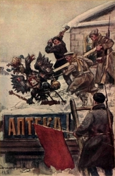 """Down with the eagle!"" Cover of the 14-th issue of the collection, ""The Great War in Images and Pictures."" Image: Picture by I.A. Vladimirov, Public Domain courtesy of <a href=""https://commons.wikimedia.org/wiki/File:Down_with_the_eagle.jpeg"">Wikimedia Commons.</a>"